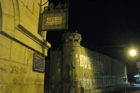 The Wall in Bethlehem. (photo: Yuval Ben-Ami)