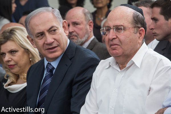 Israeli Prime Minister Benjamin Netanyahu with Defense Minister Moshe Ya'alon (Photo by Activestills.org)