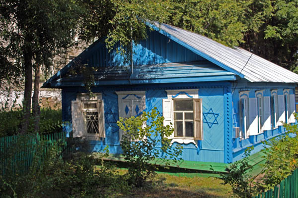 The Beth Teshuva synagogue in Birobidzhan. (Photo by Yakov Rabkin)