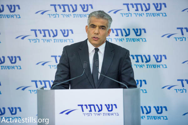 Yesh Atid chairman Yair Lapid (Photo by Activestills.org)