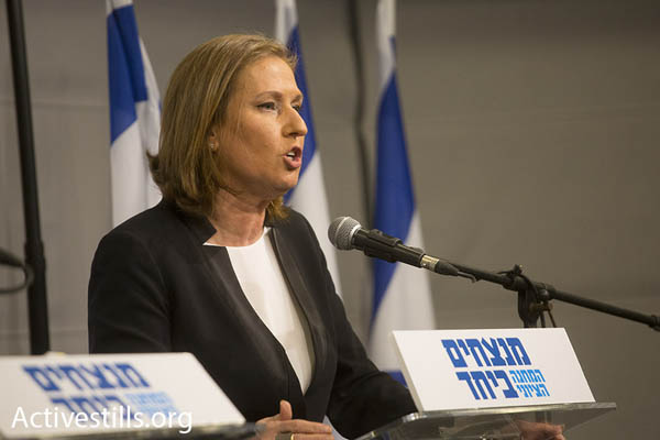 Hatnua leader Tzipi Livni, December 10, 2014. (Photo by Activestills.org)