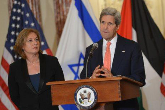 File photo of U.S. Secretary of State Kerry with Tzipi Livni (Photo by State Dept., cropped)