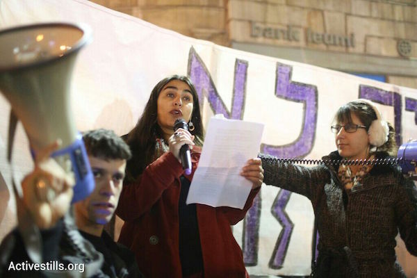 +972 blogger Orly Noy speaks at a rally against racist group 'Lehava' at Zion Square in central Jerusalem, December 13, 2014. (Photo by Activestills.org)