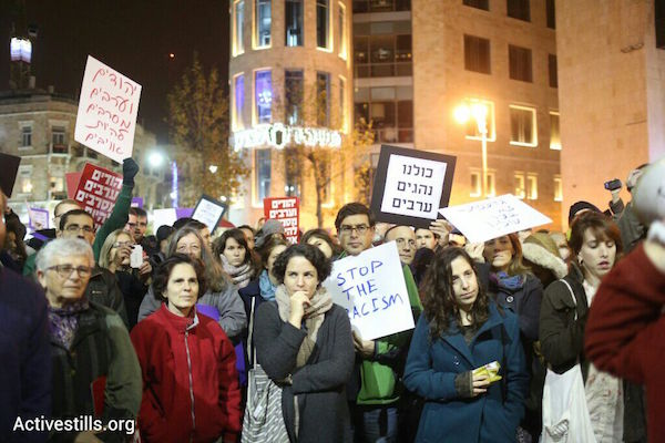 Hundreds of people rally against racist group 'Lehava' at Zion Square in central Jerusalem, December 13, 2014. (Photo by Activestills.org)