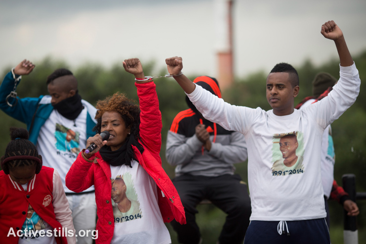 Relatives and members of the Jewish Ethiopian community protest during a march held in memory of Yosef Salamsa, January 4, 2015. Salamsa took his own life after alleged police harassment. This was the first day of a 2-day march from Binyamina town in the north of Israel to Jerusalem.