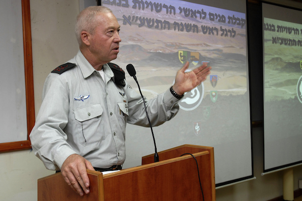OC Southern Command Maj.-Gen. Yoav Galant in 2010. Galant recently announced that he is running for Knesset in the 'Kulanu' party. (Photo by IDF Spokesperson)