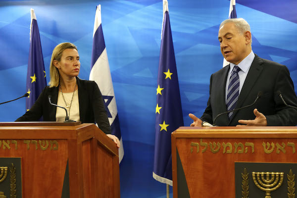 EU Foreign Policy Chief Federica Mogherini at a press conference with Israeli Prime Minister Benjamin Netanyahu in Jerusalem, July 11, 2014. (EU Photo)