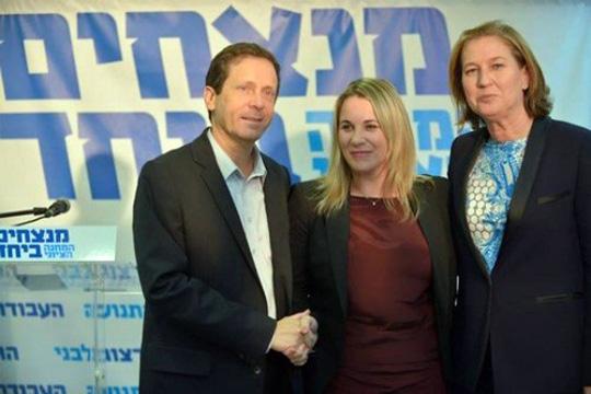Ksneia Svetlova with Isaac Herzog and Tzipi Livni (Photo by Louisa Green)