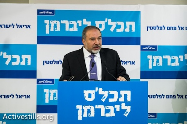 Avigdor Liberman speaks at the campaign launch for the upcoming elections. (photo: Yotam Ronen/Activestills)