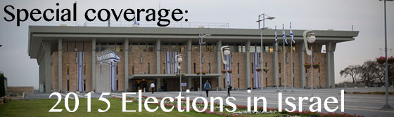 Election Coverage banner
