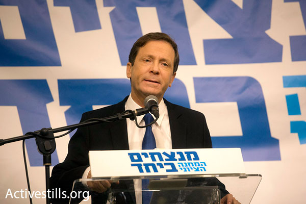 Labor leader Isaac Herzog, December 10, 2014. (Photo by Activestills.org)