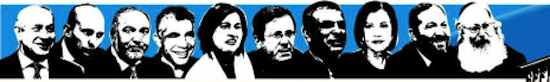 Election candidates according to Israel Hayom, December 5, 2014.