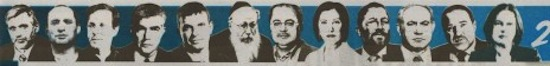 Election candidates according to Yedioth Ahronoth, February 2, 2014.