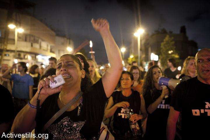 Israelis march during a protest calling for social justice, Hatikva neighborhood, south Tel Aviv, June 14, 2012. (photo: Activestills.org)