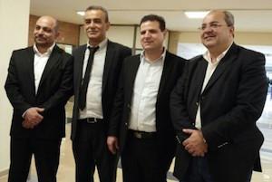 Heads of the parties on the Joint List, left to right: Masud Ganaim (Ra'am), Jamal Zahalka (Balad), Iman Odeh (Hadash), Ahmad Tibi (Ta'al). (Courtesy o the Joint List)