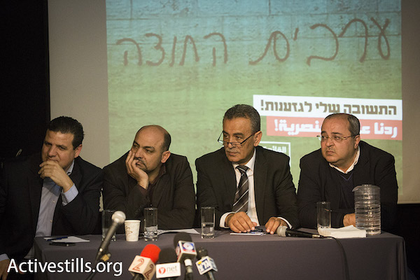 Heads of the four parties comprising the Joint List (from left to right) Ayman Odeh of Hadash, Masud Ganaim of Ra'am, Jamal Zahalka of Balad and Ahmad Tibi of Ta'al, Tel Aviv, February 11, 2015. (Photo by Activestills.org)