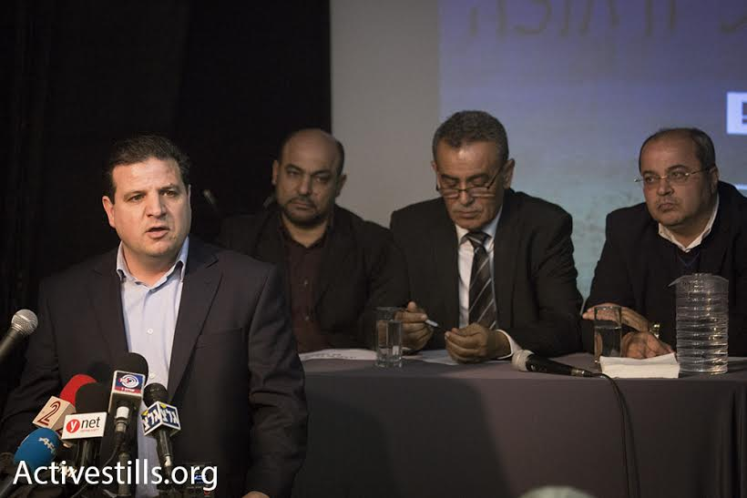 Joint List leader, Ayman Odeh, speaks during the party's Hebrew-language launch event, Tel Aviv, February 11, 2015. (Photo: Activestills.org)