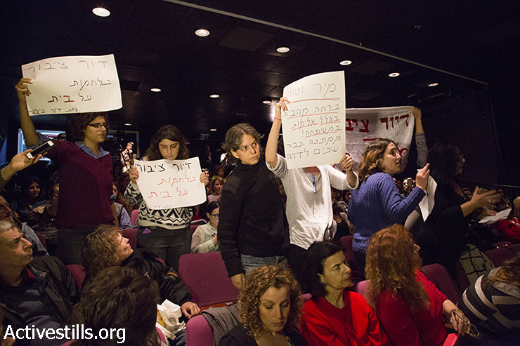 Public housing activists protest at an elections conference of the Zionist Camp Party, Tel Aviv, February 24, 2015. Keren Manor / Activestills.org