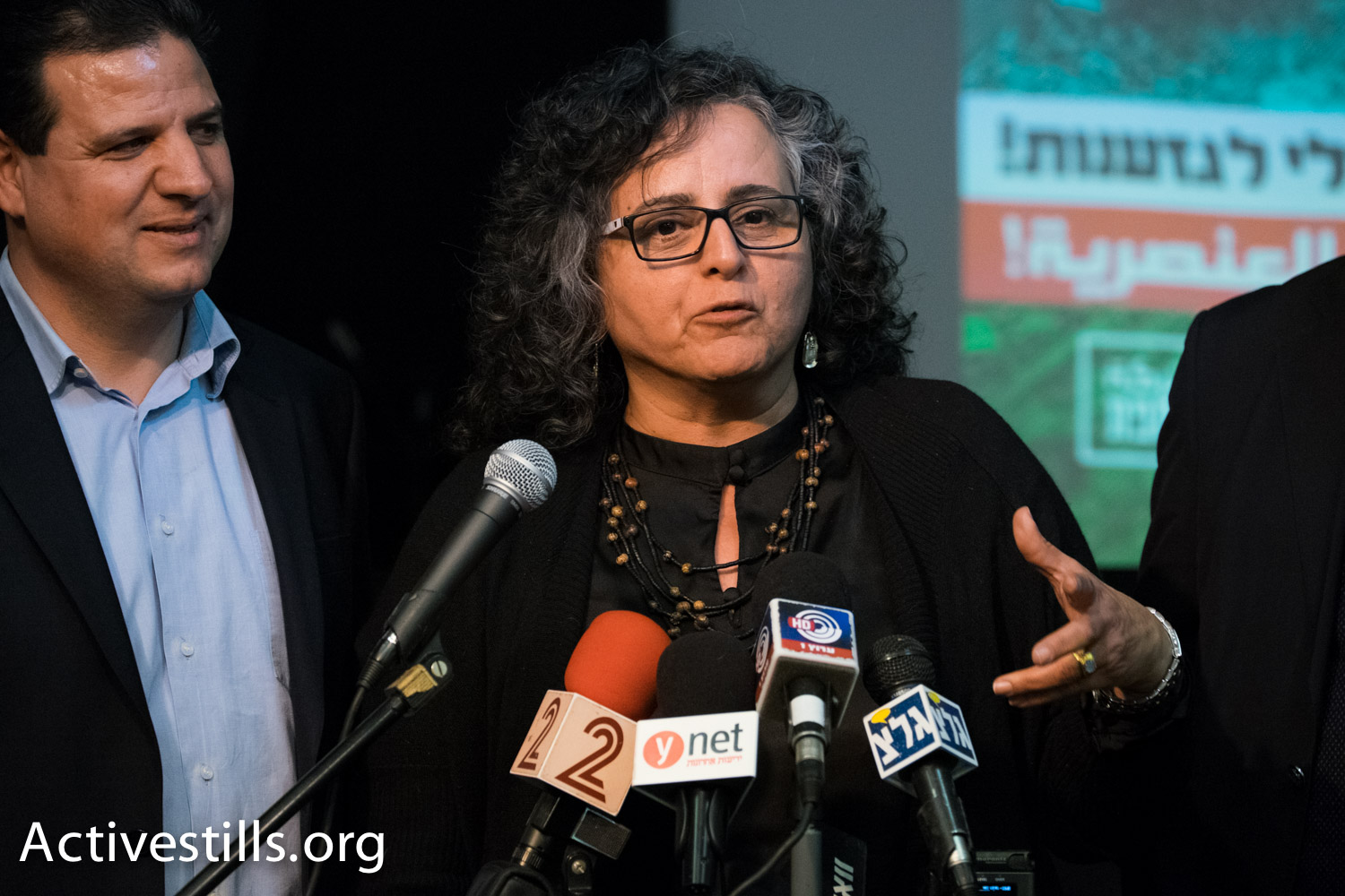 Aida Touma-Sliman and Ayman Odeh speak at the Hebrew launch event for the Joint List, February 11. (photo: Activestills.org)