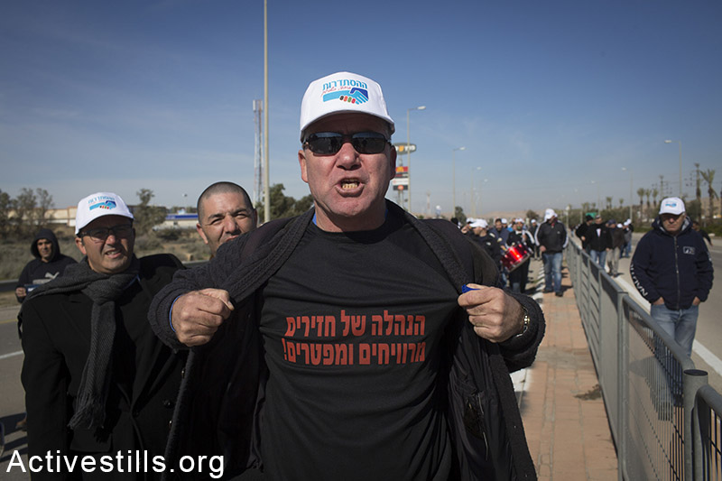 Israeli workers protest against the plan to  dismiss hundreds of workers employed in a  factory of the CIL group, in the southern city of Dimona, February 22, 2015. Oren Ziv / Activestills.org