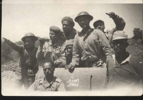 Egyptian fighters belonging to the Muslim Brotherhood photographed during the 1948 War.