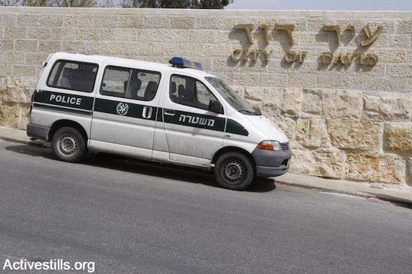 An Israeli police van outside the City of David archeological park in the East Jerusalem neighborhood of Silwan. (File photo: Yotam Ronen/Activestills.org)
