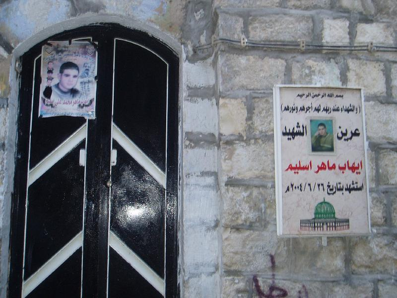 Posters in Nablus commemorate the killing of Ihab Islim by IDF snipers.