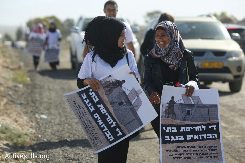 Dozens march from the unrecognized village of Wadi Al-Na'am on a four-day journey through the unrecognized villages of the Negev, March 26, 2015. (photo: Oren Ziv/Activestills.org)