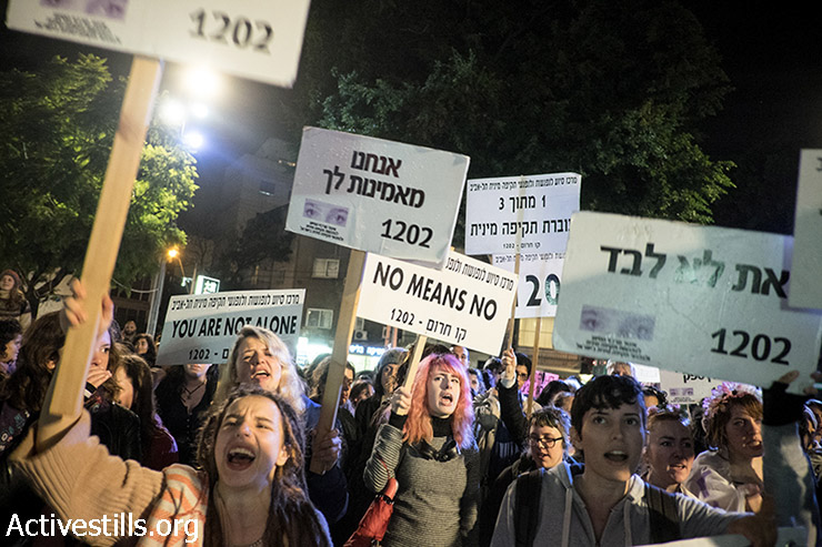 Women march on the International Day for the Elimination of Violence against Women, Tel Aviv, November 25, 2014.