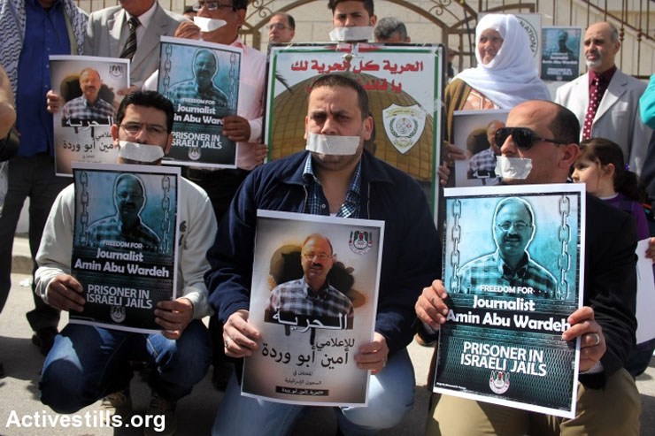 Palestinian journalists and activists protest against Israel's detention of journalist Amin Abu Wardeh, Nablus, April 21, 2015. (Ahmad Al-Bazz/ Activestills.org)