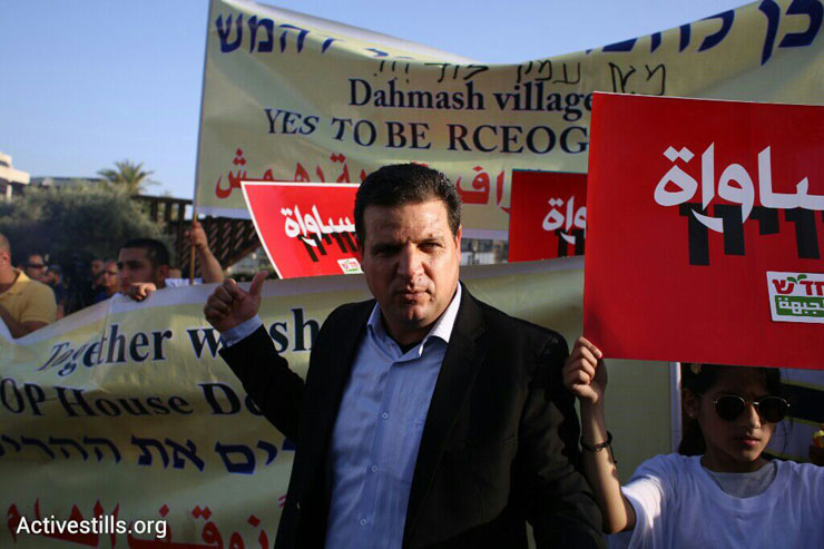 Joint List Chairman Ayman Odeh at the rally against home demolitions, Rabin Square, Tel Aviv, April 28, 2015. (Oren Ziv/Activestills.org)