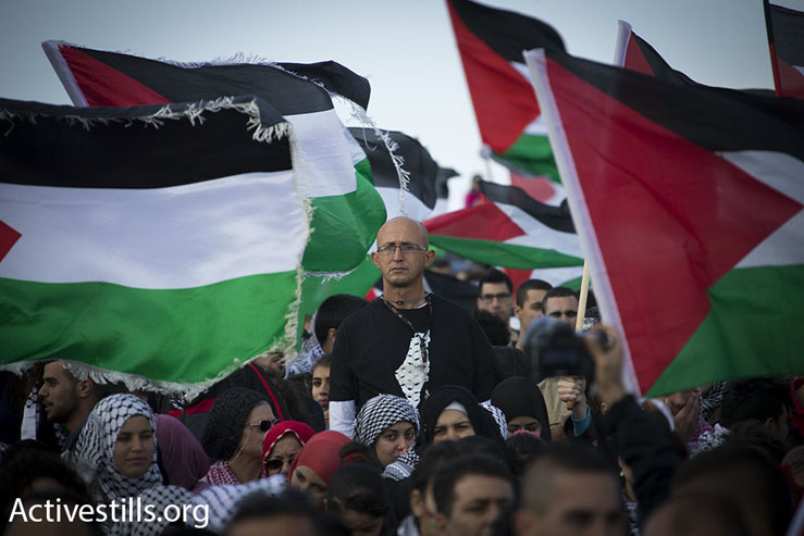 A Palestinian man takes part in the March of Return, Galilee, April 23, 2015. (Akron Drawshi/Activestills.org)