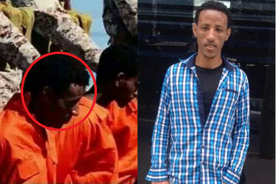 T. photographed in Tel Aviv (R), and appearing in ISIS' execution video (L). (photo courtesy of the Hotline for Refugees and Migrants)