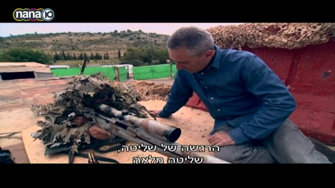 Channel 10 military reporter Alon Ben-David. The subtitle reads: 'A feeling of control, absolute control.' (Screenshot)