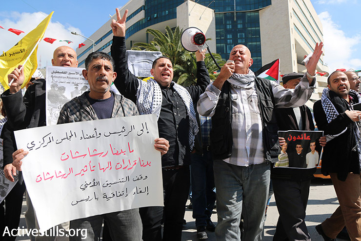 Protesters march in solidarity with Palestinians in Israeli prisons, Nablus, West Bank, March 5, 2015. On March 4, many media outlets reported that the Palestinian prisoner Ibrahim Jamal lost his sight and ability to speak after hitting his head on the end of the iron bed in Eshel prison. As prisoners' conditions in Israeli prisons worsen, outrage is rising among prisoners who are calling for widespread protests. Palestinian prisoners say they are the target of Israeli officers and that sick inmates are facing a slow death, requiring immediate help. (photo: Activestills.org)