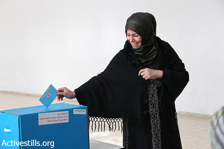 A Palestinian woman votes in a polling station in the city of Umm al Fahem, during the general elections in Israel, March 17, 2015. (photo: Activestills.org)