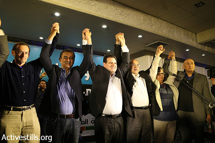 Members of the Joint list are seen during celebrations in the headquarters of Joint List in the city of Nazareth, on the night of the Israeli general elections, March 17, 2015. (photo: Activestills.org)