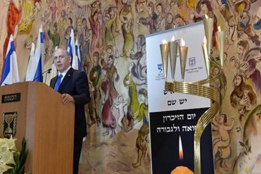 Netanyahu speaks at Yad Vashem on eve of Holocaust Day (Kobi Gideon/GPO)