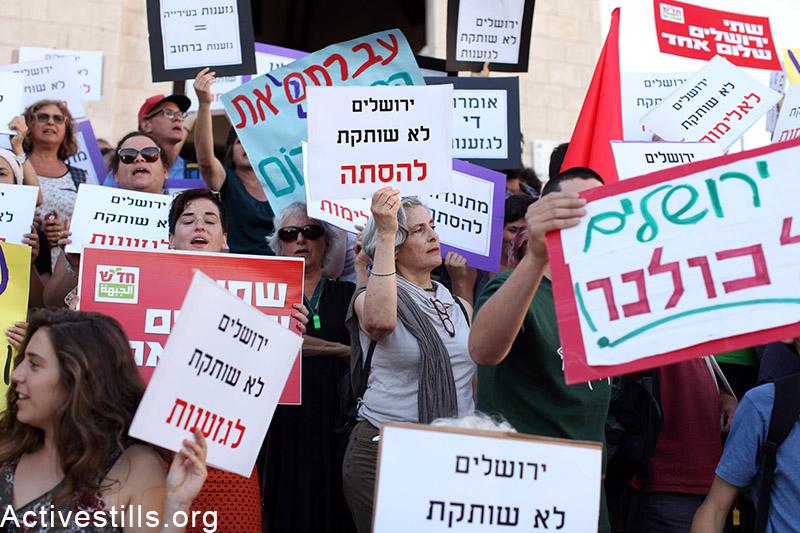 Left-wing Israelis protest against racism on Jerusalem Day. Jerusalem, May 17, 2015.