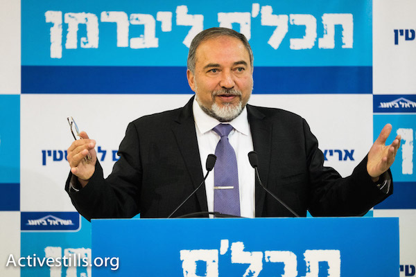 Avigdor Liberman speaks at the campaign launch for the 2015 elections. (photo: Yotam Ronen/Activestills)