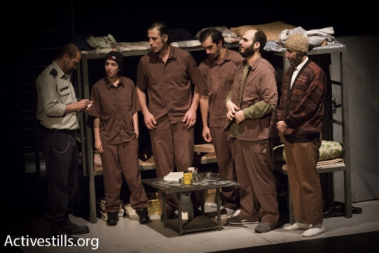 A scene from Al-Midan Theater's production of 'A Parallel Time.' (photo: Activestills.org)
