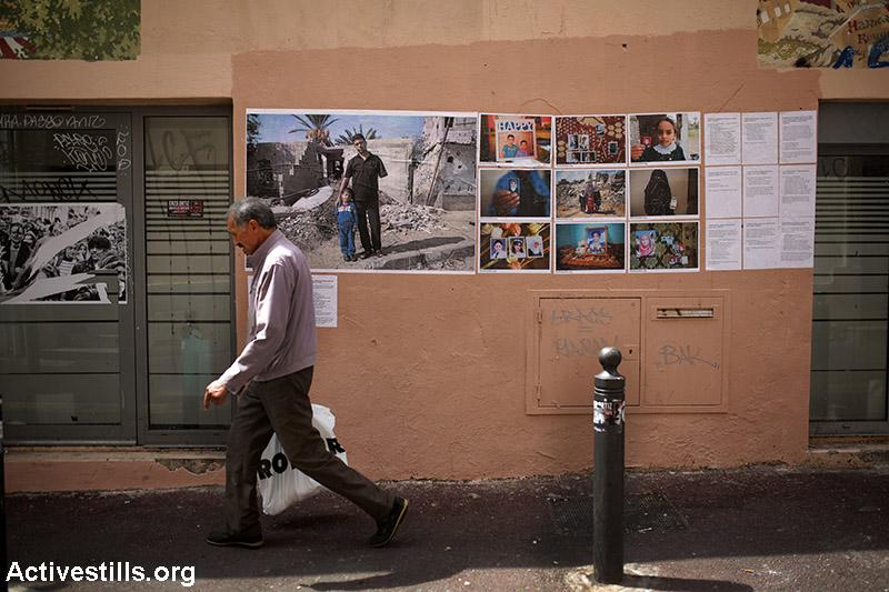 Activestills street exhibition #ObliteratedFamilies, on Gaza, Marseille, France, May 8, 2015. (Anne Paq/Activestills.org)