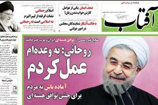 'Rouhani: I upheld my commitments'