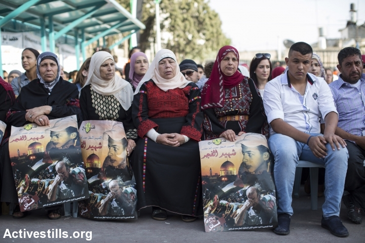 Family members mark a year since the murder of Muhammad Abu Khdeir, Shuafat, East Jerusalem, June 2, 2015. (photo: Oren Ziv/Activestills.org)