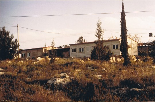 The school in its first years. (Courtesy of Neve Shalom/Wahat al-Salam)