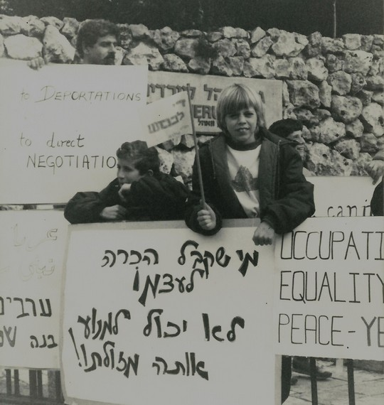 Schoolchildren demonstrate at an anti-occupation rally. (Courtesy of Neve Shalom/Wahat al-Salam)