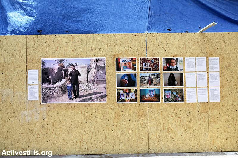 Activestills street exhibition #ObliteratedFamilies, on Gaza, Marseille, France, May 8, 2015.