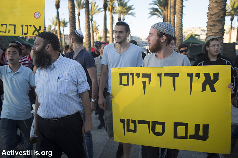 """Sign reads: """"No coexistence with cancer"""", as right-wingers protest following a stabbing incident in Damascus gate, outside Jerusalem's old city, June 21, 2015. Earlier today, a Palestinian youth stabbed and injured an Israeli border policeman. (Activestills.org)"""