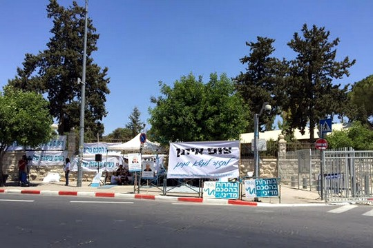 The tent outside the Israeli Prime Minister's Residence in Jerusalem. (Photo by Michael Salisbury-Corech)