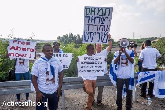 A demonstration for the return of Avera Mengisto. (Activestills)